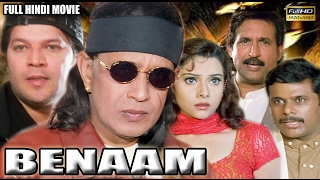 Action Hindi Movie   Benaam   Mithun Chakraborty   Aditya   Payal Malhotra   Full HD Movie   width=