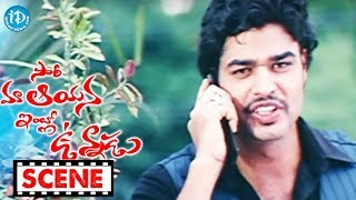 getlinkyoutube.com-Sorry Maa Aayana Intlo Unnadu Movie Scenes - Wife & husband Illegal Affair | Bhargav
