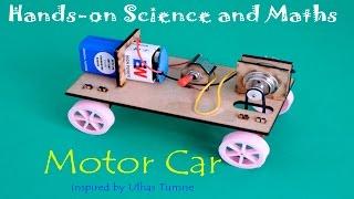 Motor Car | Hindi