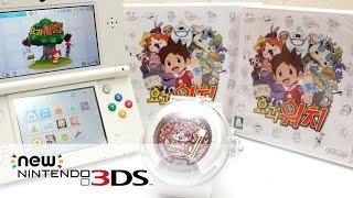 getlinkyoutube.com-요괴워치 뉴 닌텐도 3DS 게임 정식발매 한정판 루비냥 요괴메달 득템 NEW NINTENDO 3DS Yo-Kai Watch Game Unboxing 하하키즈토이