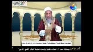 getlinkyoutube.com-الشيخ شمس الدين و المرأة الفنيانة