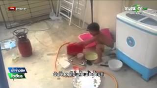 getlinkyoutube.com-ทำไปบ่นไป คลิปเด็กล้างจานร้องเพลง