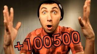 getlinkyoutube.com-+100500 - Лучшие эпизоды