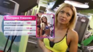 Рельефный пресс от Кати Усмановой