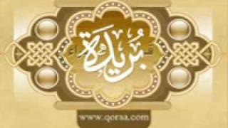 getlinkyoutube.com-الشيخ  محمد  الدبيخي تلاوة  من سورة  ص