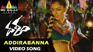 Dalam Video Songs | Addirabanna Video Song | Naveen Chandra, Piaa Bajpai | Sri Balaji Video