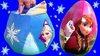 getlinkyoutube.com-Giant FROZEN Easter Basket SURPRISE Play-Doh AngryBirds MyLittlePony Peppa Shopkins FASHEMS Kinder