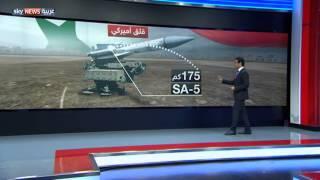 getlinkyoutube.com-منظومة الدفاع الجوي السورية
