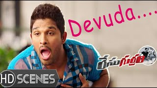 Allu Arjun Shocked at Shruti Hassan Character | Race Gurram Movie Comedy Scenes