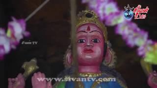 சுதுமலை ஸ்ரீ புவனேஸ்வரி அம்பாள் கோவில் கொடியேற்றம் 01.05.2019