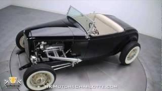 132669 / 1932 Ford Hi-Boy