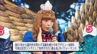 getlinkyoutube.com-Kyary pamyu pamyu promoción sai & co