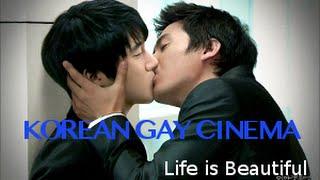 getlinkyoutube.com-Gay Cinema In South Korea 퀴어코리아 영화
