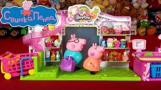 getlinkyoutube.com-Свинка Пеппа мультик интерактивный с игрушками. День Рождения Пеппы Часть 1 (Shopkins)