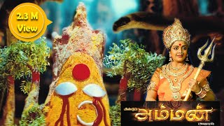 getlinkyoutube.com-Tamil Full Movie 2015, Meendum Amman | Tamil movies 2015 full movie new releases