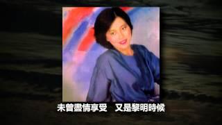 getlinkyoutube.com-HuangXiao Jun 黄晓君 - Liang Ye Bu Neng Liu 良夜不能留
