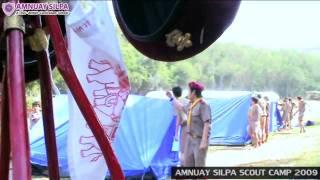 Amnuay Silpa Scout Camp 2009 Day1 Part#3