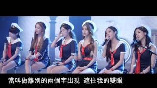 getlinkyoutube.com-[CHN SUB] 150803 T-ARA - Why We Separated (我们分手的理由) Showcase (中文字幕)