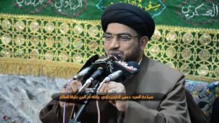 السيد حسين الطويرجاوي - نعي ام البنين عليها السلام ١٤٣٨