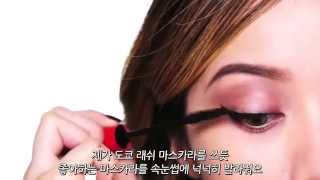 getlinkyoutube.com-[한글자막]How to Look Like a Bad Girl 리한나 메이크업