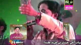 getlinkyoutube.com-Aaktyar ali dayo sab charya thya sub crhya.kashish tv new song 2012