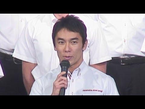 琢磨 3年目V目指す、Fニッポン出場も