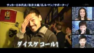 getlinkyoutube.com-松井2