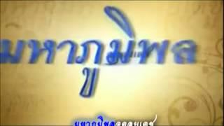 getlinkyoutube.com-ผู้ปิดทองหลังพระ : แอ๊ด คาราบาว