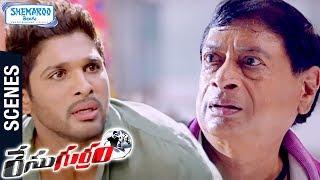 Allu Arjun Saves MS Narayana's Son | Race Gurram Telugu Movie Scenes | Shruti Haasan | Thaman