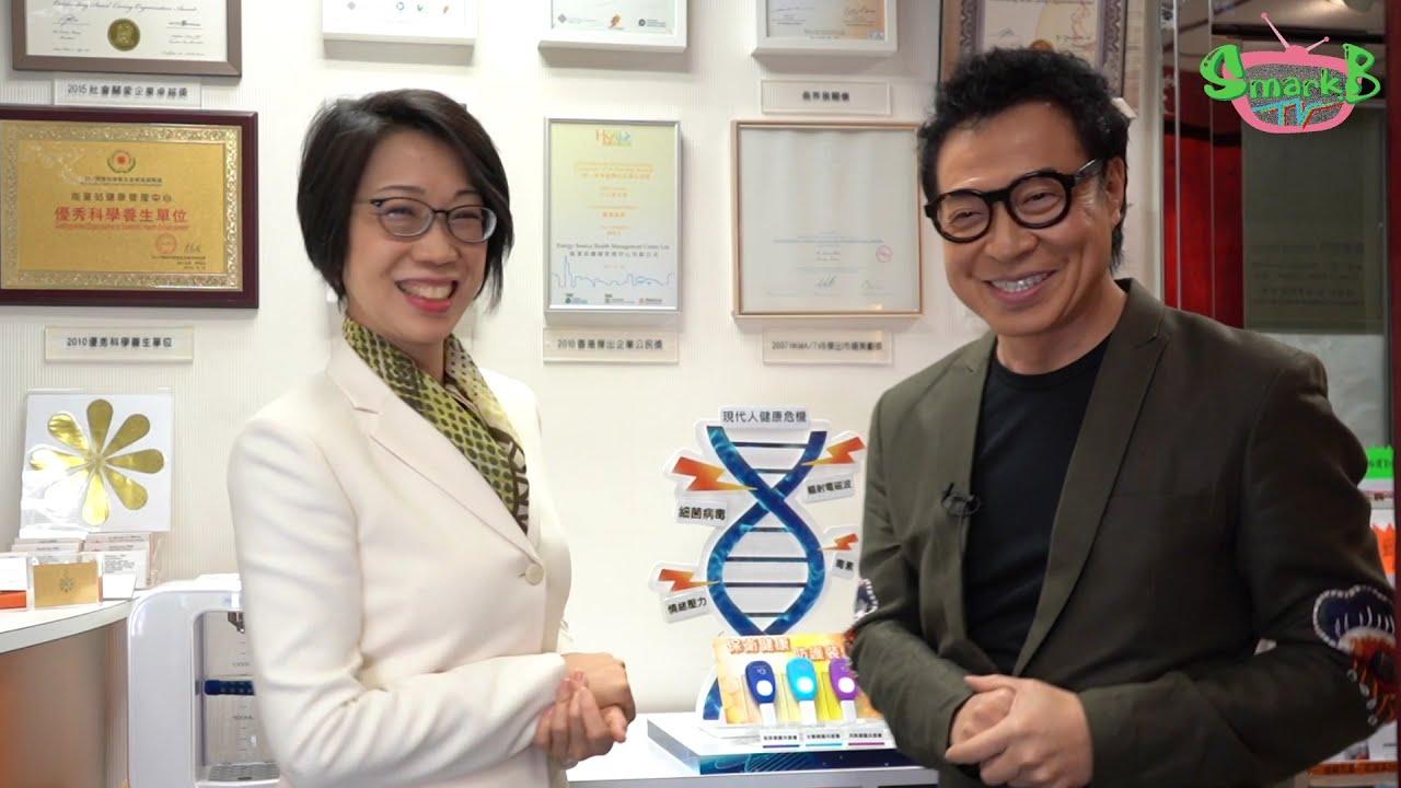 能量站健康管理中心榮獲「香港十優商店」殊榮
