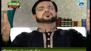 me tu panjtan ka ghulam hoon amir liaqat free download