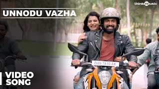 getlinkyoutube.com-Unnodu Vazha Video Song | Bangalore Naatkal | Rana Daggubati | Samantha | Gopi Sunder