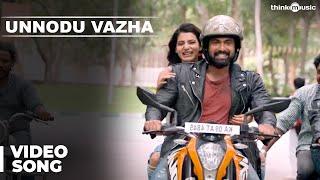 Unnodu Vazha Video Song | Bangalore Naatkal | Rana Daggubati | Samantha | Gopi Sunder