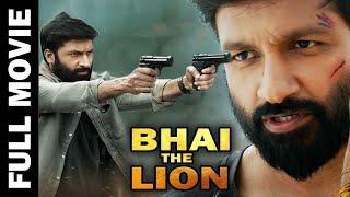 getlinkyoutube.com-Bhai The Lion | Full Movie | Gopichand, Anushka Shetty