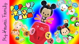 getlinkyoutube.com-Pop-Up Tsum Tsum Game! Mickey Mouse Tsum Tsum TOY! ツムツム黒ひげ危機一髪 My Kawaii Family