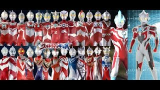 getlinkyoutube.com-Ultimate ウルトラマン Ultraman Henshin Transformations 2016 !!! MUST WATCH!!!