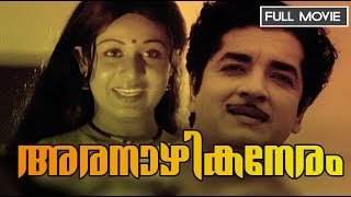 getlinkyoutube.com-Ara Nazhika Neram Malaylam Full Movie - Prem Nazir, Sathyan, Kottarakkara , Sheela, Ragini