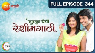 getlinkyoutube.com-Julun Yeti Reshimgaathi - Episode 344 - December 22, 2014