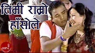 getlinkyoutube.com-Timi Ramro Haso le By Ramji Khand and Muna Thapa Magar