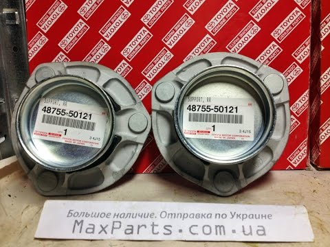 4875550121 48755-50121 4875550120 48755-50120 Подушка опора заднего амортизатора Lexus LS 460 460L