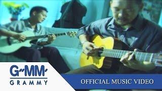 getlinkyoutube.com-ลม - สุเมธ & เดอะปั๋ง 【OFFICIAL MV】