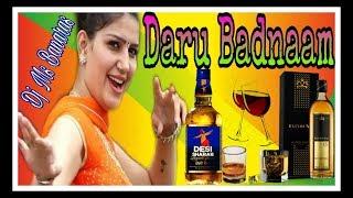 2018 Latest Viral Song    Daru Badnaam दारू बदनाम करती    Kamal Kahlon Param Singh    Dj Ms Banaras