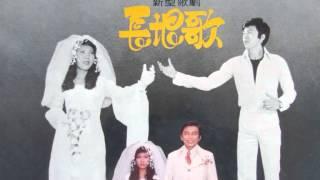 getlinkyoutube.com-長 恨 歌(新型歌劇){ 一次播完 }(李逸&陳美鳳&邱清雲)