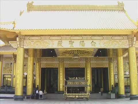一貫道寶光建德神威天臺山「白陽聖殿 」參禮紀念