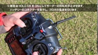 getlinkyoutube.com-NINJA 400MR 取扱い説明ムービー(フライト編)