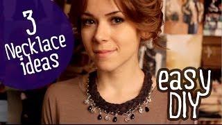 3 ожерелья из футболок | DIY necklace from t-shirts tutorial