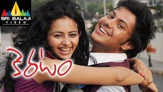 getlinkyoutube.com-Keratam Full Movie   Latest Telugu Full Movies   Rakul Preet   Sri Balaji Video