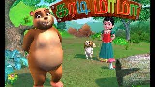 getlinkyoutube.com-Karadi Mama - Tamil Rhymes 3D Animated