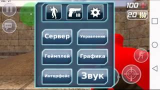 getlinkyoutube.com-WallHack CS Portable   Android по-русски
