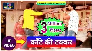 -VS-Part-1Comptition-Of-KHESARI-LAL-And-RITESH-PANDAY width=